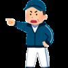 【パワプロ2016】栄冠ナイン 全OBの登場年代一覧