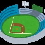 baseball_stadium