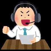 job_sports_jikkyou