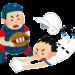 【パワプロ2016】栄冠ナイン 攻略まとめ